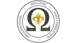 HELLENIC-ANTICOR